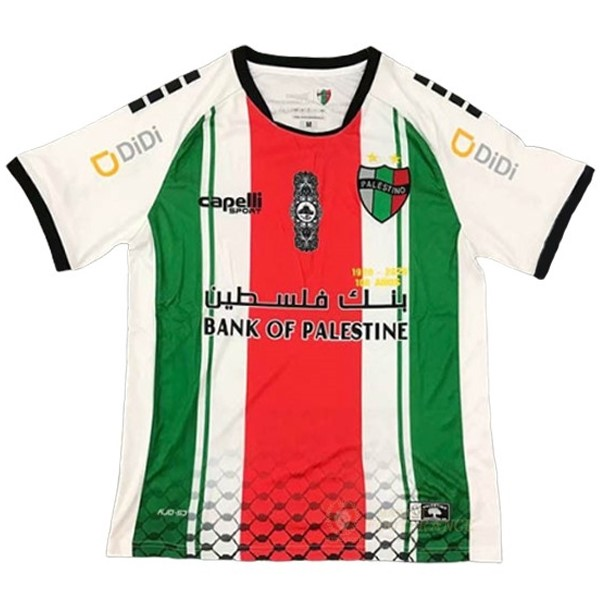 Maillot Foot Pas Cher Exterieur Maillot CD Palestino 2020 2021 Blanc